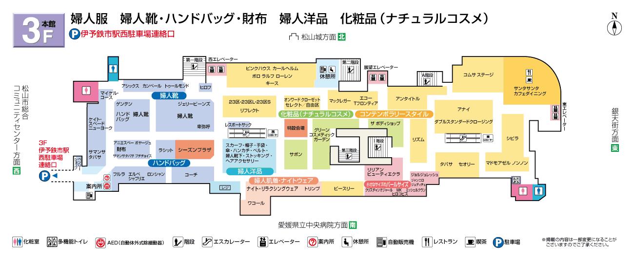 鉄 カード 伊予
