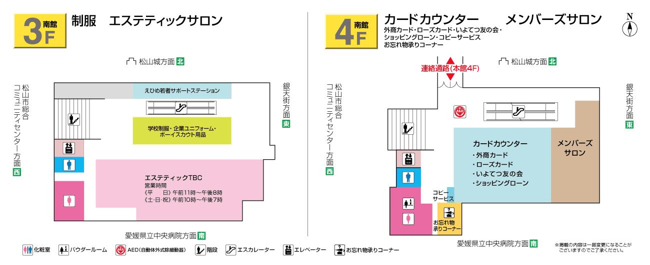 いよてつ髙島屋|フロアガイド